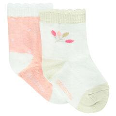 Σετ 2 ζευγάρια κοντές κάλτσες