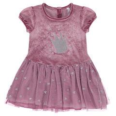 Κοντομάνικο φόρεμα από δύο υλικά με τούλι και σχέδια με παγιέτες