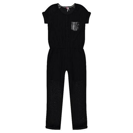 Παιδικά - Άνετη φόρμα σε κρεπ με πολύχρωμη τσέπη