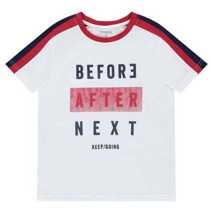 Παιδικά - Κοντομάνικη μπλούζα με τυπωμένο μήνυμα