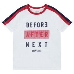 Παιδικά - Κοντομάνικη μπλούζα με λωρίδες και τυπωμένο μήνυμα
