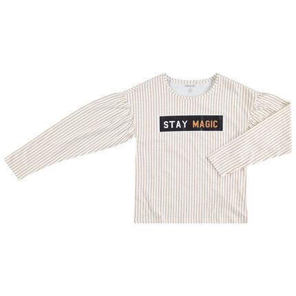 Παιδικά - Μακρυμάνικη μπλούζα με λεπτές ρίγες και τυπωμένο μήνυμα