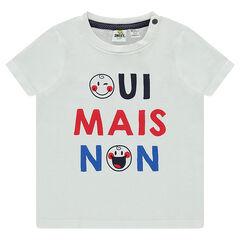 Κοντομάνικη μπλούζα από ζέρσεϊ με μήνυμα και ©Smiley