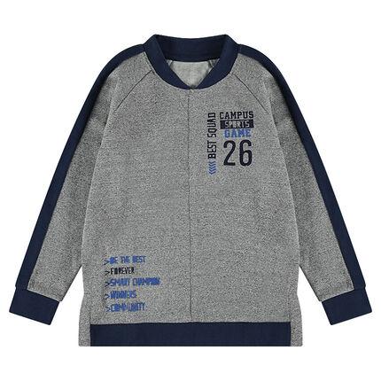 Παιδικά - Φανελένιο φούτερ με τυπωμένα κείμενα