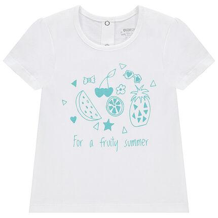 Κοντομάνικη μπλούζα από ζέρσεϊ με τυπωμένα φρούτα