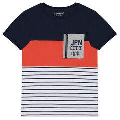 Παιδικά - Κοντομάνικη μπλούζα με τσέπη με φερμουάρ και ρίγες