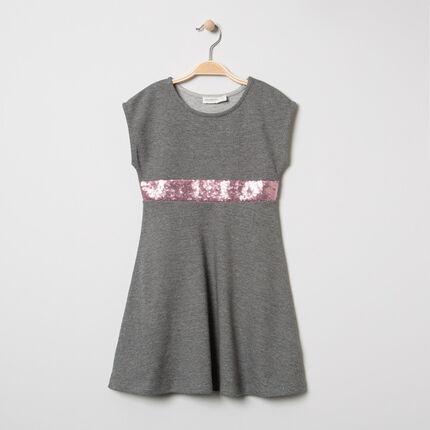 Κοντομάνικο φόρεμα με κορδέλα από ροζ πούλιες