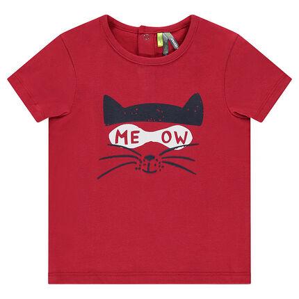Κοντομάνικη μπλούζα από ζέρσεϊ με τυπωμένη γάτα
