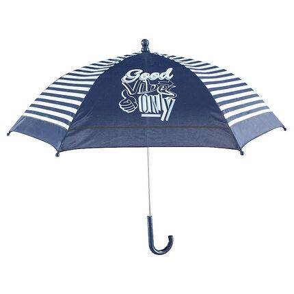 Ομπρέλα με ρίγες σε αντίθεση και φαντεζί μοτίβο