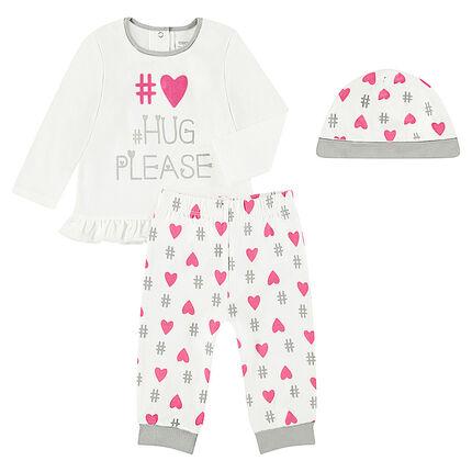 Σύνολο πιτζάμας με τυπωμένο μήνυμα μπροστά, σκούφο και παντελόνι με μοτίβο καρδούλες