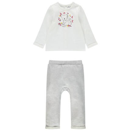 Σύνολο μακρυμάνικη μπλούζα και παντελόνι με τύπωμα κοάλα