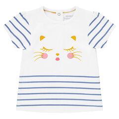 Κοντομάνικη μπλούζα με στάμπα γάτα και ρίγες