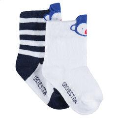 Σετ 2 ζευγάρια ασορτί κάλτσες με ζακάρ μοτίβο μαϊμού
