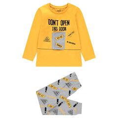 Παιδικά - Δίχρωμη πιτζάμα με τυπωμένο μήνυμα και πόρτα με βέλκρο
