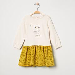 Μακρυμάνικη μπλούζα 2 σε 1 με σήμα Smiley και εμπριμέ βολάν στη βάση