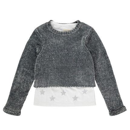 Παιδικά - Σενίλ πλεκτό 2 σε 1 με αφαιρούμενη μπλούζα