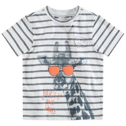 Κοντομάνικη ριγέ μπλούζα με τυπωμένη καμηλοπάρδαλη