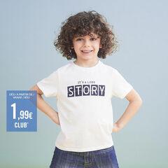 Κοντομάνικη μονόχρωμη μπλούζα με τυπωμένο μήνυμα