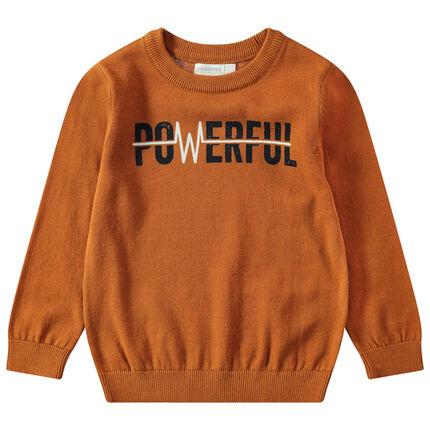 Πλεκτό πουλόβερ με τυπωμένο μήνυμα