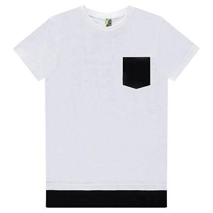 Παιδικά - Κοντομάνικη μπλούζα από ζέρσεϊ