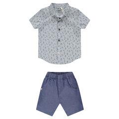 Σύνολο κοντομάνικο πουκάμισο και παντελόνι από σαμπρέ ύφασμα