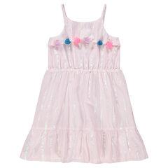 0800d7bd130 Παιδικά ρούχα για το κορίτσι - Shop online Orchestra