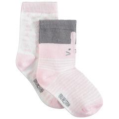 Σετ 2 ζευγάρια ασορτί κάλτσες, με ζακάρ ρίγες και λαγουδάκι