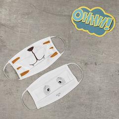 Σετ από 2 παιδικές υφασμάτινες μάσκες AFNOR