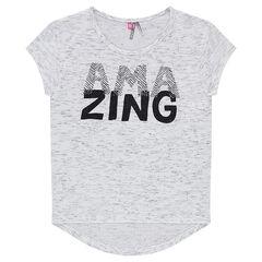 Παιδικά - Μπλούζα από ζέρσεϊ slub ύφασμα με τυπωμένο μήνυμα