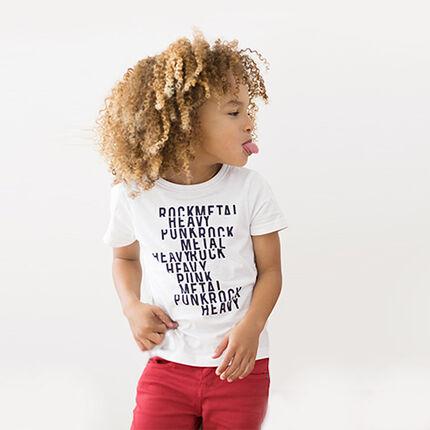 Κοντομάνικη μπλούζα από ζέρσεϊ με τυπωμένο κείμενο