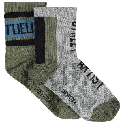 Παιδικά - Σετ με 2 ζευγάρια ασορτί κάλτσες με φράσεις σε ζακάρ