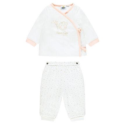 Σύνολο για νεογέννητα με ζακετάκι και παντελόνι από φανέλα ©Smiley baby