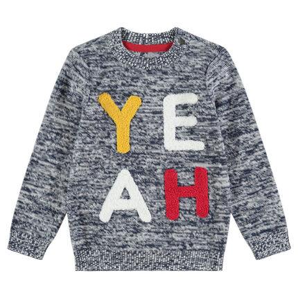 Πλεκτό πουλόβερ μελανζέ με πετσετέ γράμματα