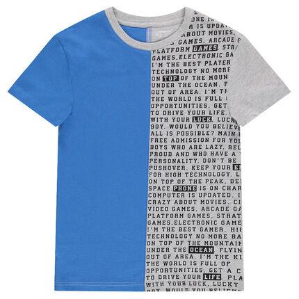 Παιδικά - Κοντομάνικη δίχρωμη μπλούζα από ζέρσεϊ