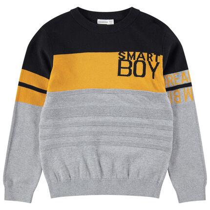Παιδικά - Πλεκτό πουλόβερ με ανάγλυφη πλέξη και ζακάρ φράσεις