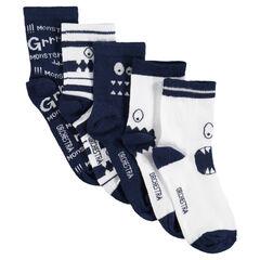 Σετ ,ε 5 ζευγάρια κάλτσες με τερατάκια σε ζακάρ
