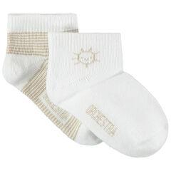 Σετ με 2 ζευγάρια κάλτσες ασορτί με μοτίβο ήλιο και ρίγες