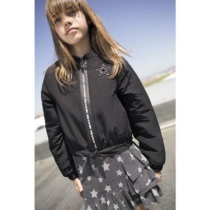 Παιδικά - Νάιλον μπουφάν με φερμουάρ
