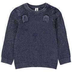 Πλεκτό πουλόβερ με νηματοβαφή σε διακοσμητική ύφανση και ανάγλυφα αυτάκια