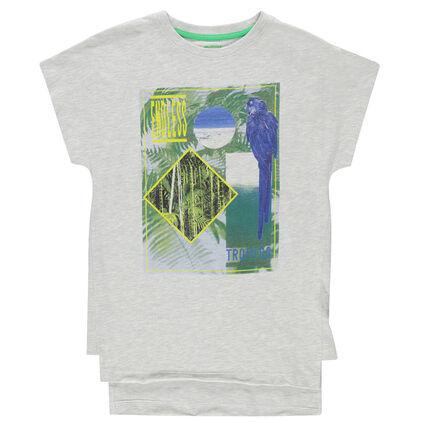 Παιδικά - Μακριά κοντομάνικη μπλούζα με φαντεζί τύπωμα
