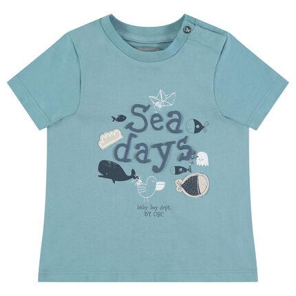 Κοντομάνικη ζέρσεϊ μπλούζα με ανάγλυφο μήνυμα