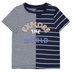 Κοντομάνικη μπλούζα με ρίγες και πετσετέ γράμματα