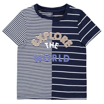 5b42d746fa02 Κοντομάνικη μπλούζα με ρίγες και πετσετέ γράμματα - Orchestra GR