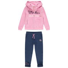 Φόρμα με ροζ ζακέτα βελουτέ και φανελένιο παντελόνι με ανάγλυφη όψη
