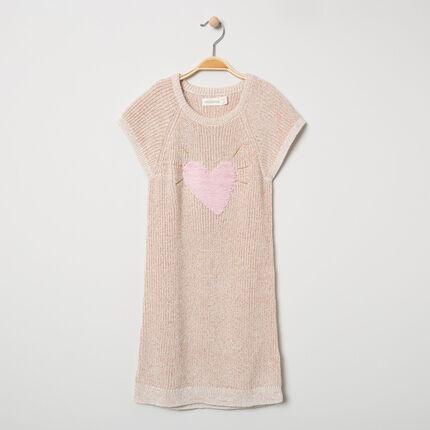Πλεκτό κοντομάνικο φόρεμα με καρδιά από «μαγικές» πούλιες