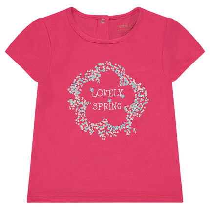 Κοντομάνικο μπλουζάκι από ζέρσεϊ με διακοσμητική στάμπα