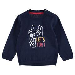 Πλεκτό πουλόβερ με τυπωμένο μοτίβο