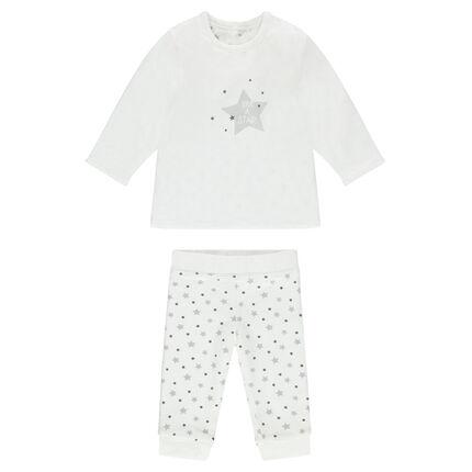 Σετ νεογέννητου δύο όψεων κοντιμάνικο και παντελόνι