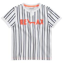Κοντομάνικη μπλούζα με κάθετες ρίγες και τυπωμένο μήνυμα