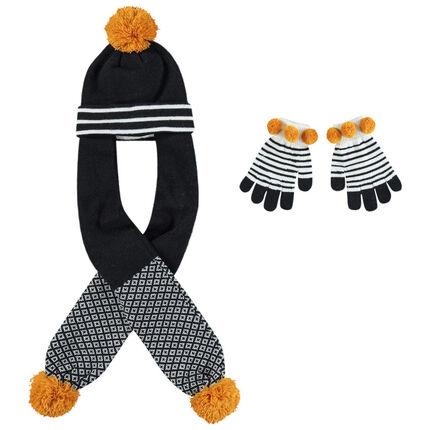 Πλεκτός σκούφος με ενσωματωμένο κασκόλ, φουντίτσες και ριγέ γάντια